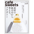 cafe-sweets