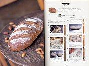 ルヴァンの天然酵母パン(見本)