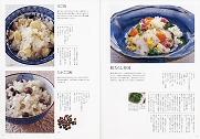 穀菜和食  (見本)