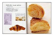 フィリップ・ビゴのパン(見本)