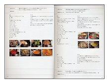魚介のイタリア料理(見本)