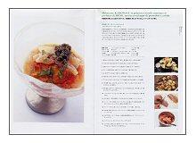 イタリア料理の展開力(見本)