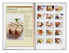 サンドイッチノート(見本)