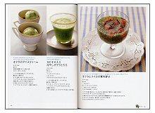 菜菜スイーツ(見本)
