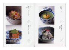 魚づくし(見本)