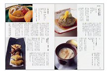 野菜かいせき(見本)