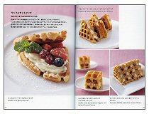 ハッピーサンドイッチ(見本)