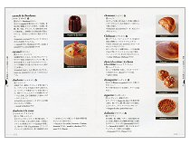 使える製菓のフランス語辞典(見本)
