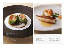 魚介のフランス料理(見本)