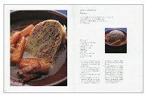 レストランのシャルキュトリー(見本)