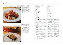フランス地方料理(見本)