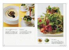 イタリア料理 野菜のチカラ(見本)