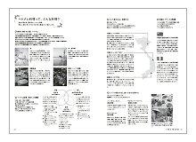 はじめてのベトナム料理(見本)
