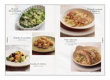 イタリア料理教本(見本)
