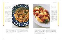 イタリアの地方料理(見本)