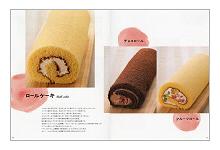 小嶋ルミの 決定版 ケーキ・レッスン(見本)