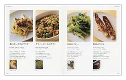トラットリーアの定番料理(見本)