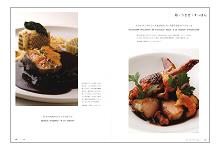 煮込み料理(見本)