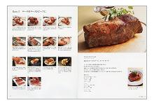 10の素材の肉料理(見本)