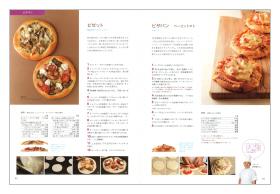 人気のパン☆ヒットパレード(見本)