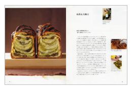 毎日食べたい 食パン(見本)