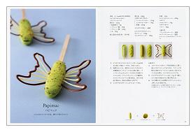 Sucette シュセット 棒つきお菓子の楽しい世界(見本)