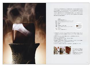 ショコラ・ジャポネ Chocolat Japonais(見本)