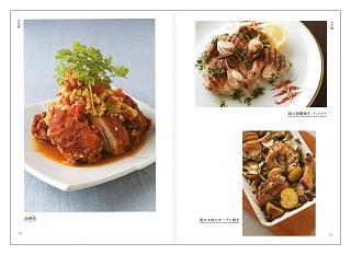 使える鶏肉レシピ(見本)