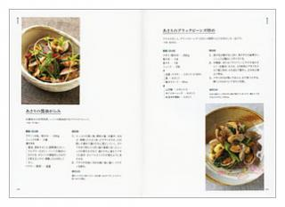 使える魚介レシピ(見本)