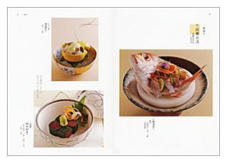 刺身と醤油の本(見本)