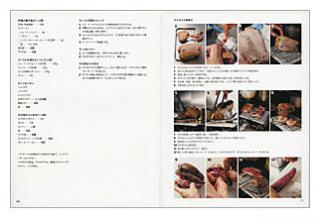 フランス料理を描く フロリレージュ(見本)