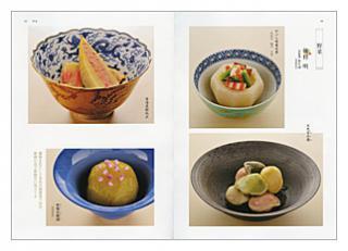 煮物とみりんの本(見本)