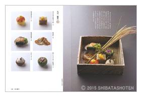 日本料理 前菜と組肴(くみざかな)(見本)