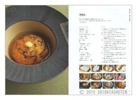 使える豆腐レシピ(見本)