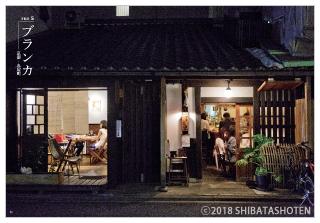 居酒屋NEO(ネオ)(見本)