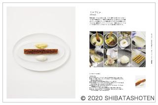 レストランの新しいデザート(見本)