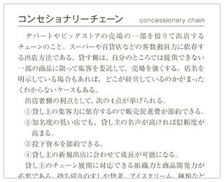 フードサービス用語辞典(見本)
