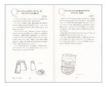 チーズのソムリエ ハンドブック(見本)