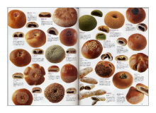 Bakery book [ベーカリーブック]  vol.2(見本)