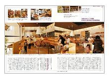 Bakery book [ベーカリーブック] vol.5(見本)