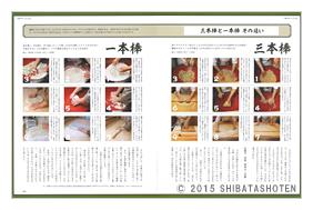 そばうどん2015(見本)