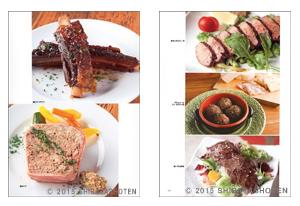 肉料理レシピ154(見本)