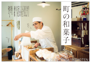 cafe-sweets(見本)