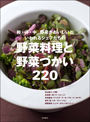 00627800_blog.png