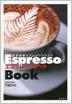 05948_coffee_pro.jpg