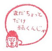 20160122154255_02.jpg