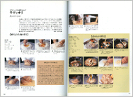 80532_itariagiho_1.jpg
