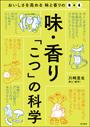 azikaori_dayori.png