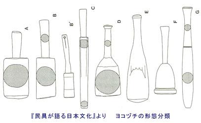 blog67_yokoduchi.jpg