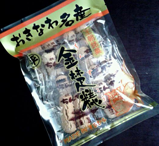blog68_002_02.jpg